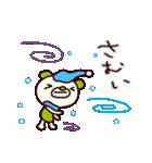 シャカリキくま4(冬編)(個別スタンプ:03)
