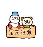 シャカリキくま4(冬編)(個別スタンプ:04)