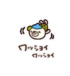 シャカリキくま4(冬編)(個別スタンプ:05)