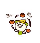 シャカリキくま4(冬編)(個別スタンプ:06)