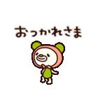 シャカリキくま4(冬編)(個別スタンプ:07)
