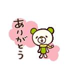 シャカリキくま4(冬編)(個別スタンプ:08)