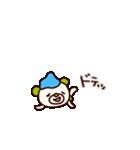 シャカリキくま4(冬編)(個別スタンプ:09)