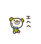 シャカリキくま4(冬編)(個別スタンプ:10)