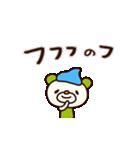 シャカリキくま4(冬編)(個別スタンプ:12)