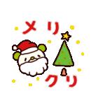 シャカリキくま4(冬編)(個別スタンプ:13)
