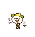シャカリキくま4(冬編)(個別スタンプ:14)