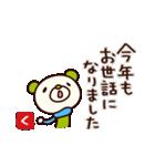 シャカリキくま4(冬編)(個別スタンプ:16)