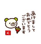 シャカリキくま4(冬編)(個別スタンプ:17)