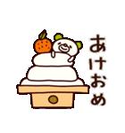 シャカリキくま4(冬編)(個別スタンプ:18)