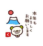 シャカリキくま4(冬編)(個別スタンプ:19)