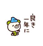 シャカリキくま4(冬編)(個別スタンプ:20)