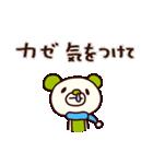 シャカリキくま4(冬編)(個別スタンプ:21)