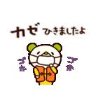 シャカリキくま4(冬編)(個別スタンプ:22)