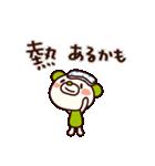 シャカリキくま4(冬編)(個別スタンプ:23)