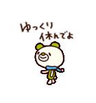 シャカリキくま4(冬編)(個別スタンプ:24)