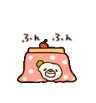 シャカリキくま4(冬編)(個別スタンプ:25)