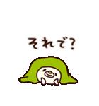 シャカリキくま4(冬編)(個別スタンプ:26)