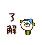シャカリキくま4(冬編)(個別スタンプ:29)
