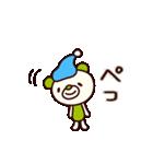 シャカリキくま4(冬編)(個別スタンプ:30)