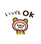 シャカリキくま4(冬編)(個別スタンプ:31)