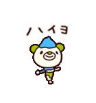 シャカリキくま4(冬編)(個別スタンプ:32)