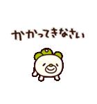 シャカリキくま4(冬編)(個別スタンプ:33)