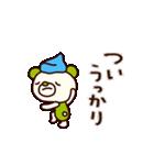 シャカリキくま4(冬編)(個別スタンプ:35)