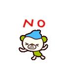 シャカリキくま4(冬編)(個別スタンプ:36)