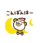 シャカリキくま4(冬編)(個別スタンプ:37)