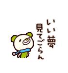 シャカリキくま4(冬編)(個別スタンプ:38)
