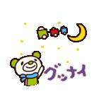 シャカリキくま4(冬編)(個別スタンプ:39)