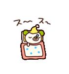 シャカリキくま4(冬編)(個別スタンプ:40)