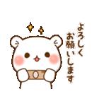 ゲスくま9(個別スタンプ:02)