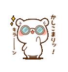 ゲスくま9(個別スタンプ:03)