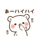 ゲスくま9(個別スタンプ:04)