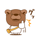 ゲスくま9(個別スタンプ:05)