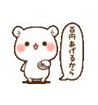 ゲスくま9(個別スタンプ:07)