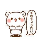 ゲスくま9(個別スタンプ:08)