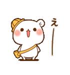 ゲスくま9(個別スタンプ:09)