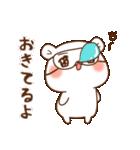 ゲスくま9(個別スタンプ:30)