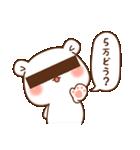 ゲスくま9(個別スタンプ:35)