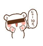 ゲスくま9(個別スタンプ:36)