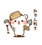 ゲスくま9(個別スタンプ:38)