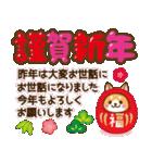 【戌年】柴犬のお正月&日常2018(個別スタンプ:02)