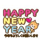 【戌年】柴犬のお正月&日常2018(個別スタンプ:04)