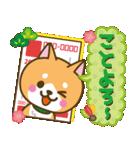 【戌年】柴犬のお正月&日常2018(個別スタンプ:06)