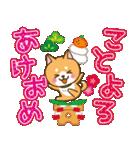 【戌年】柴犬のお正月&日常2018(個別スタンプ:07)