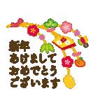 【戌年】柴犬のお正月&日常2018(個別スタンプ:08)