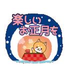 【戌年】柴犬のお正月&日常2018(個別スタンプ:09)